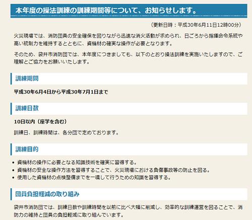 f:id:KaibaraTomoaki:20200516203833p:plain