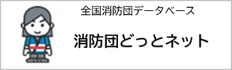 f:id:KaibaraTomoaki:20200517000437p:plain