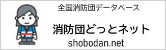 f:id:KaibaraTomoaki:20200517001906p:plain