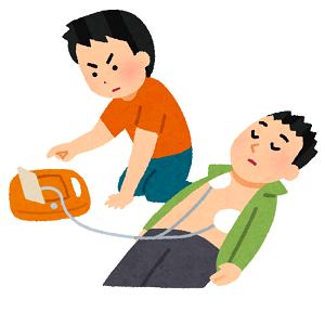 f:id:KaibaraTomoaki:20200813213350p:plain