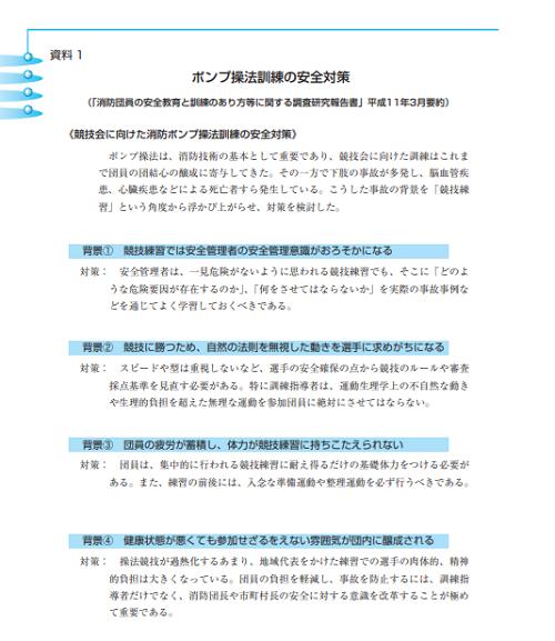 f:id:KaibaraTomoaki:20200816225212p:plain