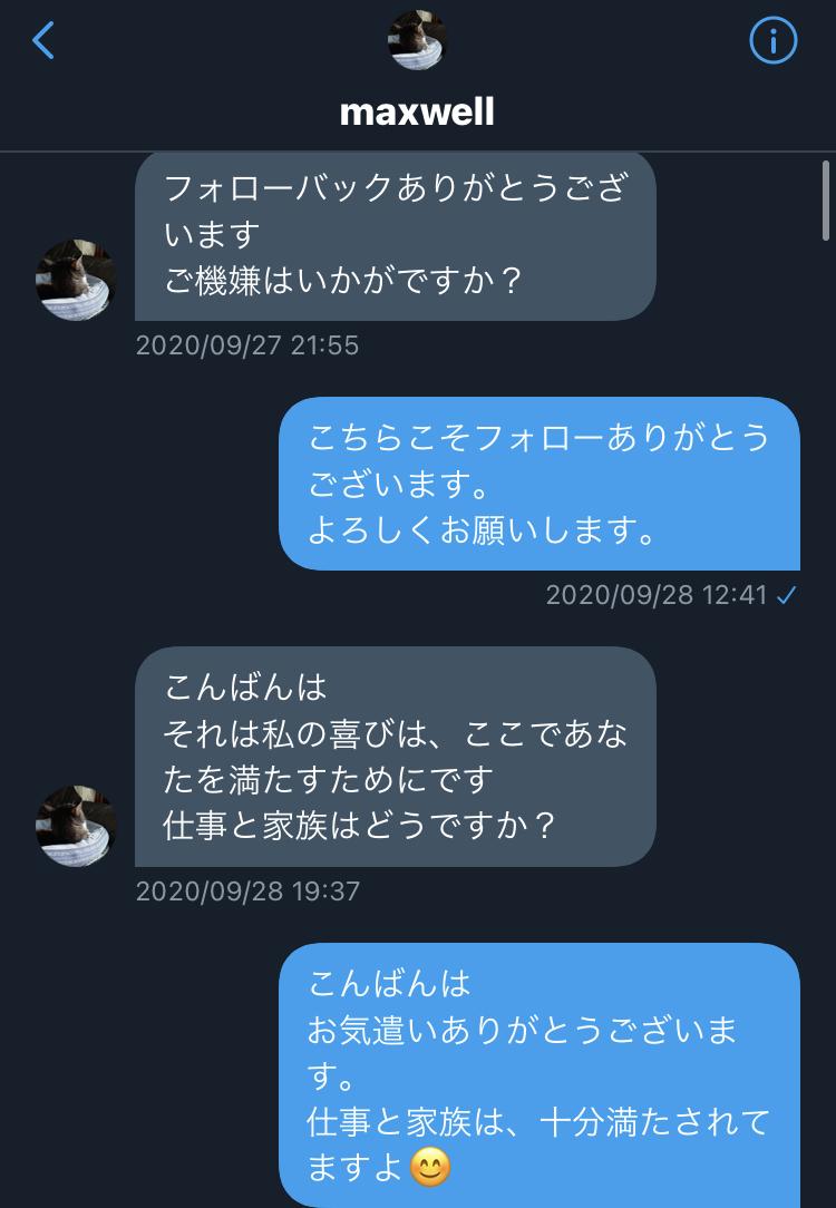 f:id:KaibaraTomoaki:20201017161623j:plain