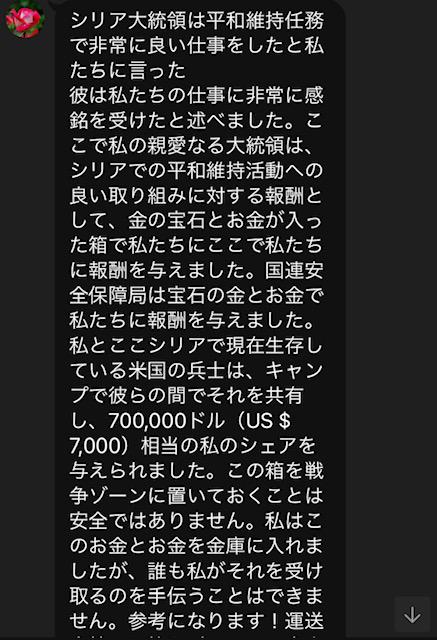 f:id:KaibaraTomoaki:20201017180546j:plain