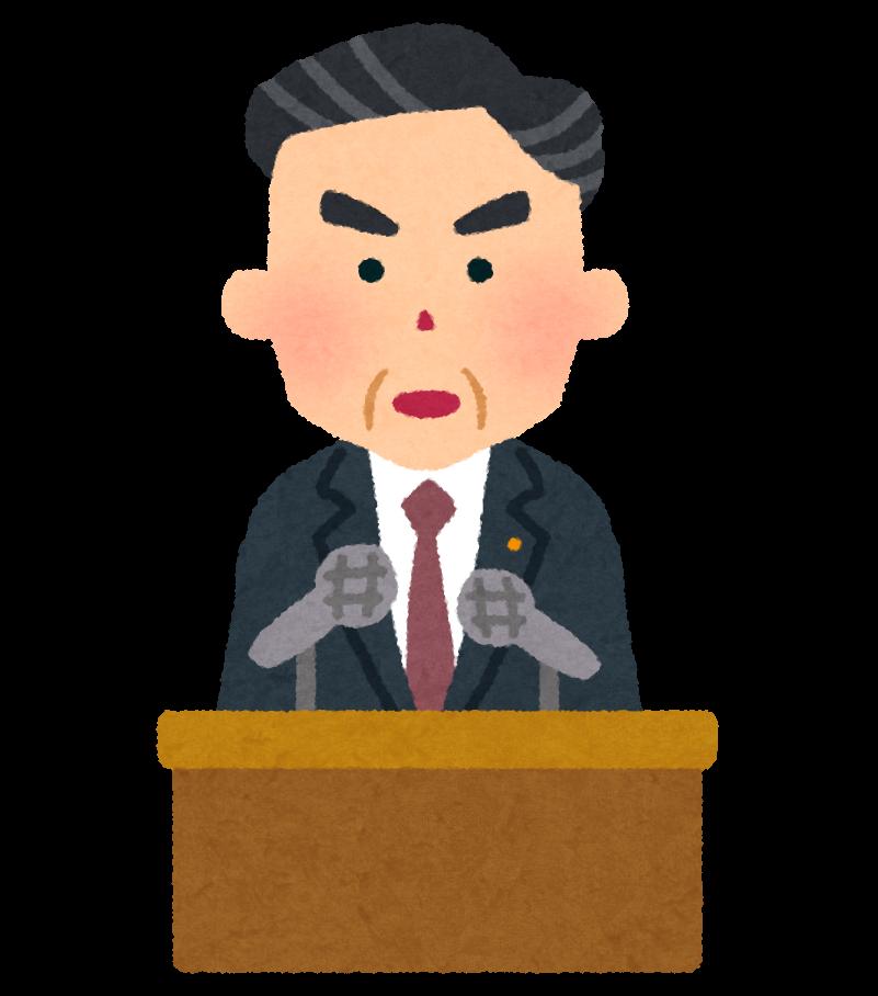 f:id:KaibaraTomoaki:20201220141416p:plain