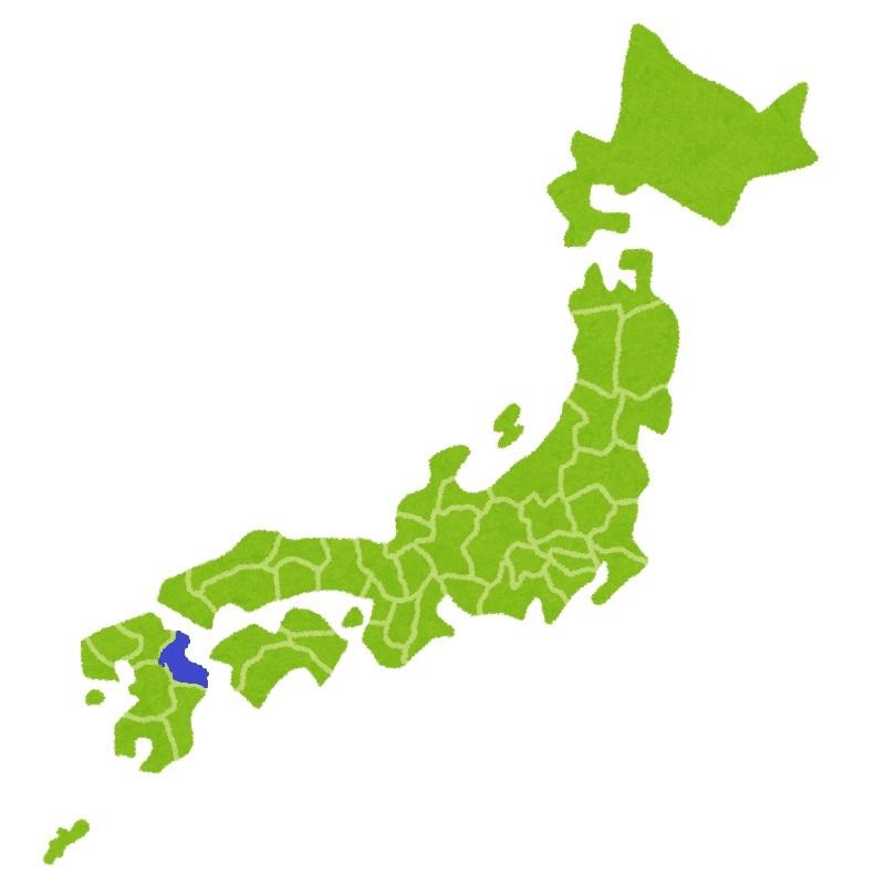f:id:KaibaraTomoaki:20210104195048j:plain