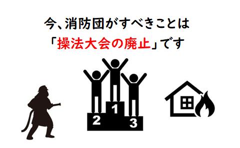 f:id:KaibaraTomoaki:20210213145950p:plain