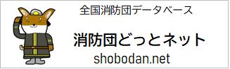 f:id:KaibaraTomoaki:20210313175244p:plain