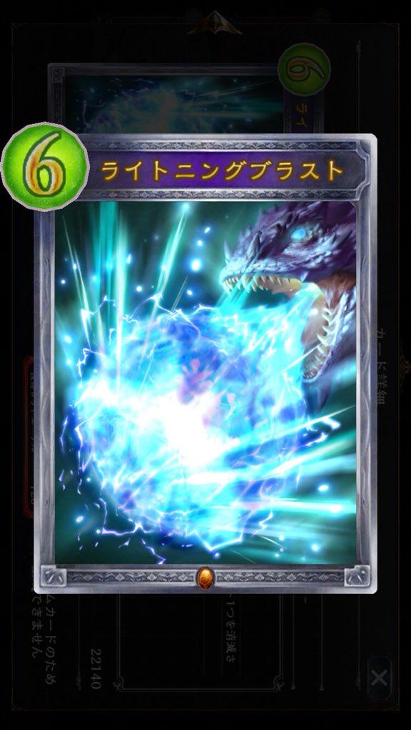 f:id:Kaibarasan:20180806200645p:plain