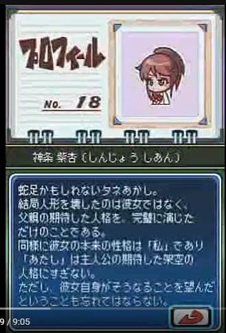 f:id:Kaibarasan:20181016220818p:plain
