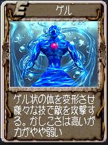 f:id:Kaibarasan:20181017195725p:plain