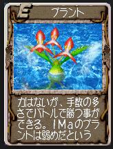 f:id:Kaibarasan:20181017195743p:plain