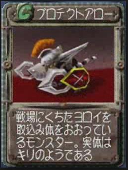 f:id:Kaibarasan:20181017195813p:plain