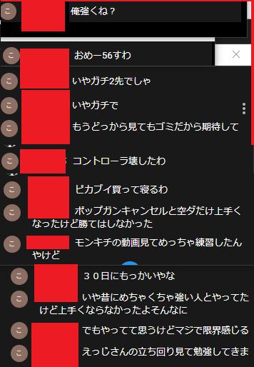 f:id:Kaibarasan:20181117102626p:plain