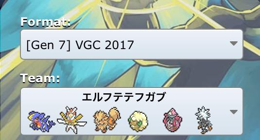 f:id:Kaichooooo:20170326114758j:plain