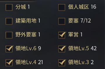 f:id:Kaihou:20201111204538p:plain