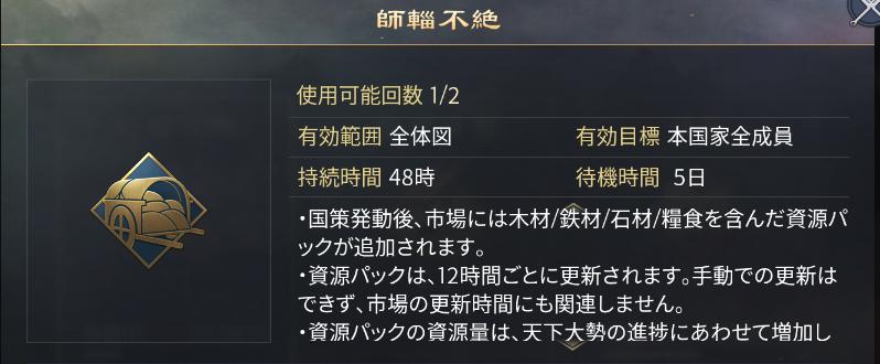 f:id:Kaihou:20201204155822p:plain