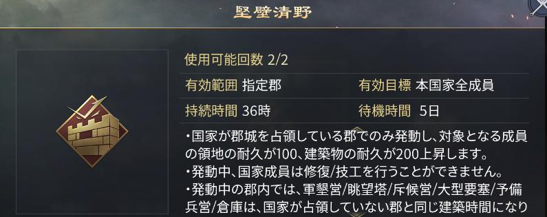 f:id:Kaihou:20201204155852p:plain