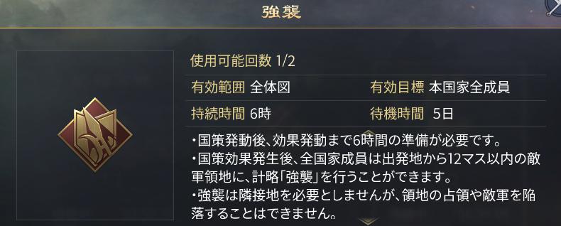 f:id:Kaihou:20201204155912p:plain