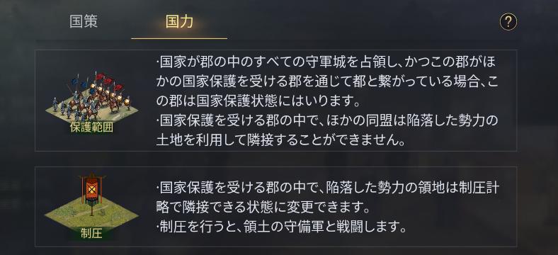 f:id:Kaihou:20201204164033p:plain