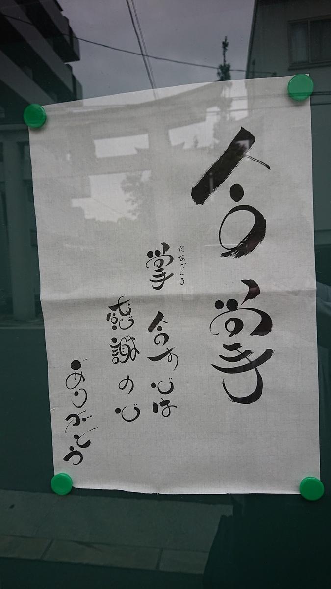 f:id:Kaimotu_Hatuji:20190422074838j:plain