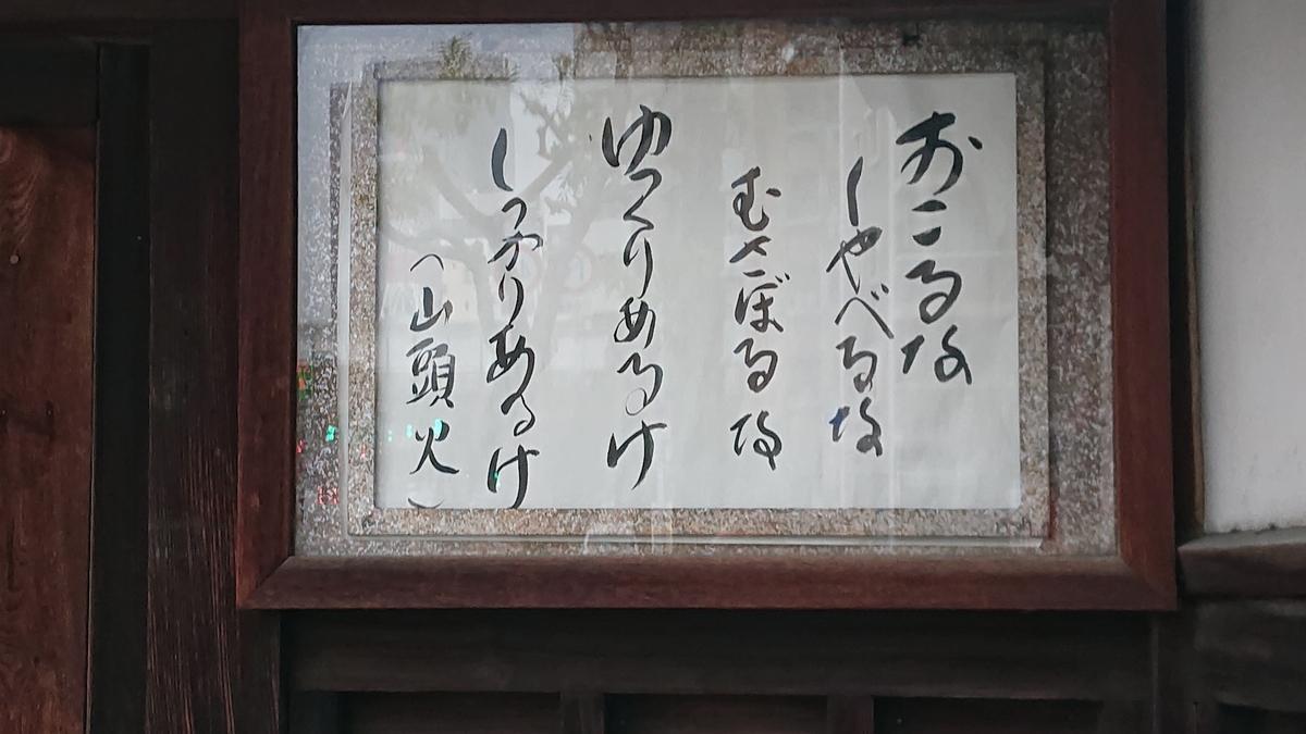 f:id:Kaimotu_Hatuji:20190423051734j:plain
