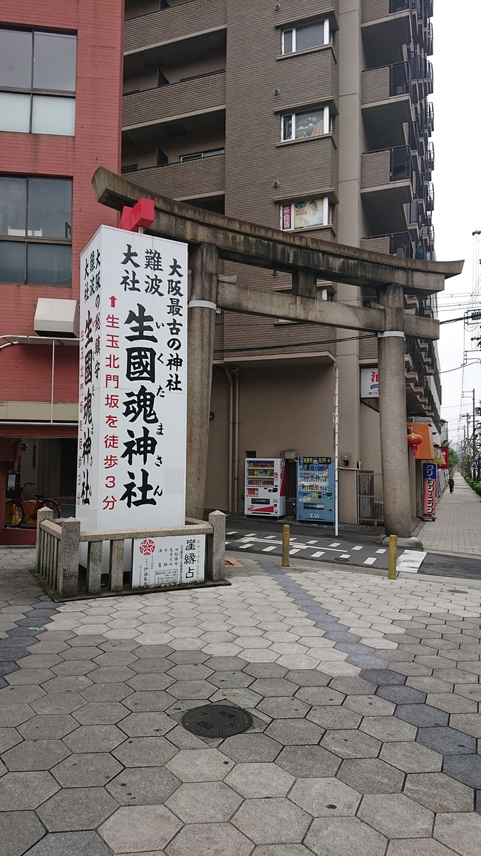 f:id:Kaimotu_Hatuji:20190425080708j:plain