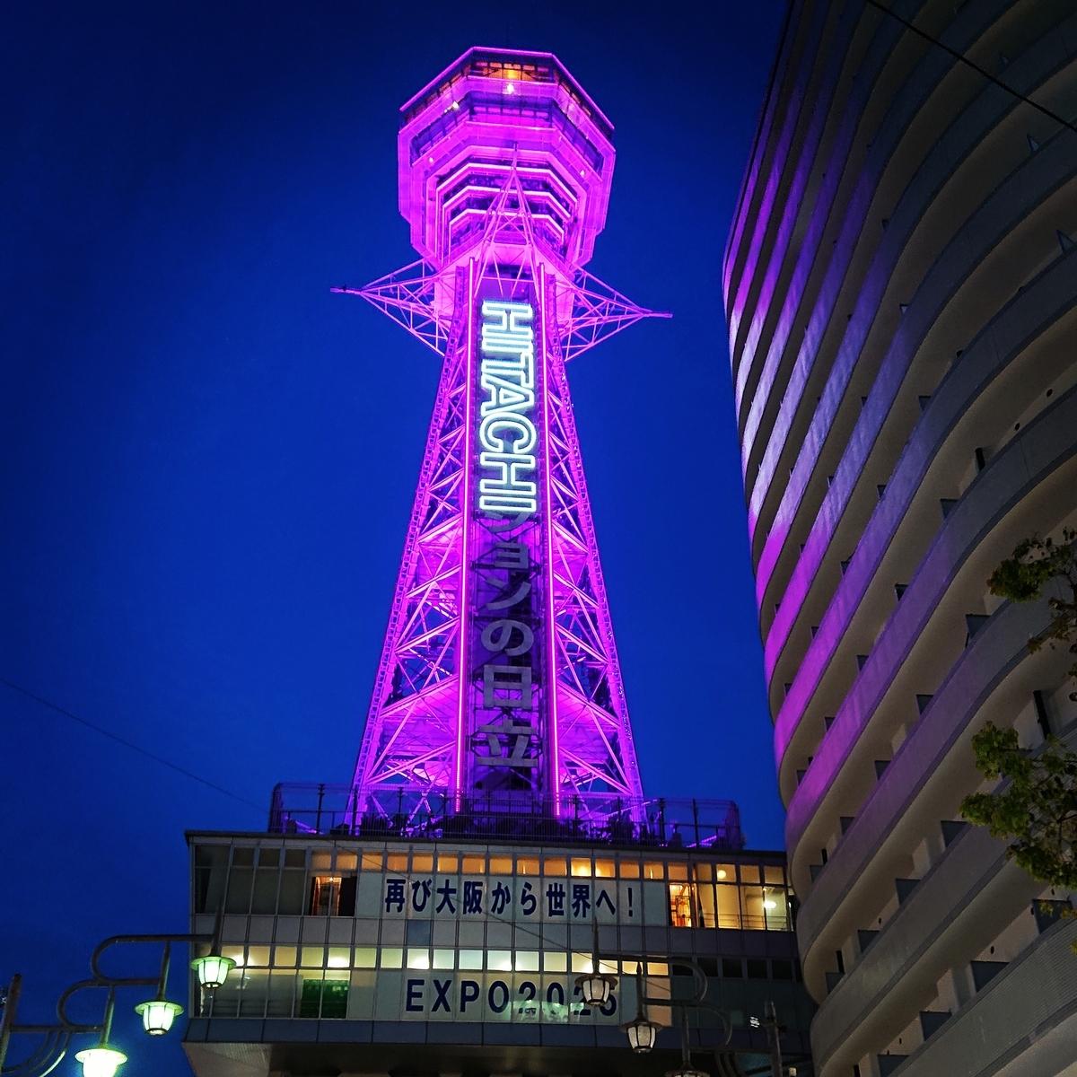 f:id:Kaimotu_Hatuji:20190426024332j:plain