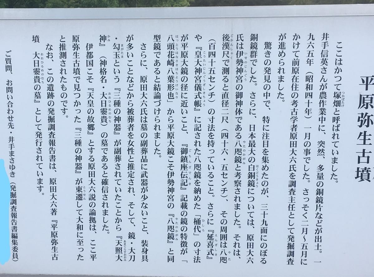 f:id:Kaimotu_Hatuji:20190504091838j:plain