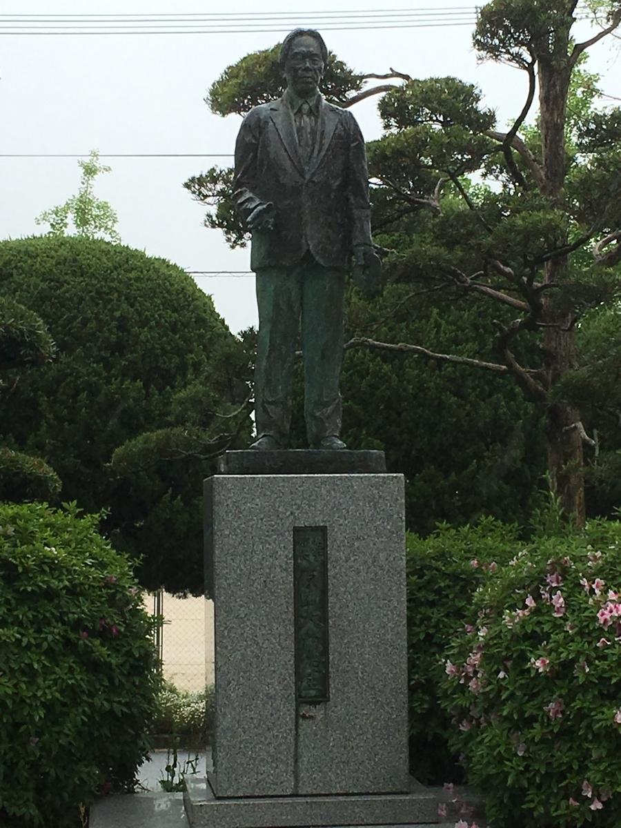 f:id:Kaimotu_Hatuji:20190504100309j:plain
