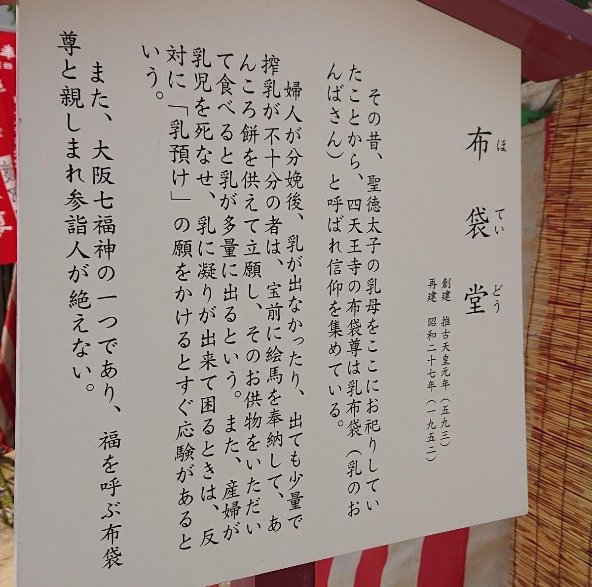 f:id:Kaimotu_Hatuji:20190506120955j:plain