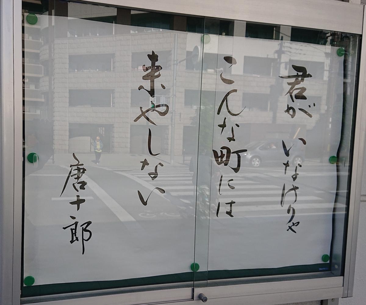 f:id:Kaimotu_Hatuji:20190508121039j:plain