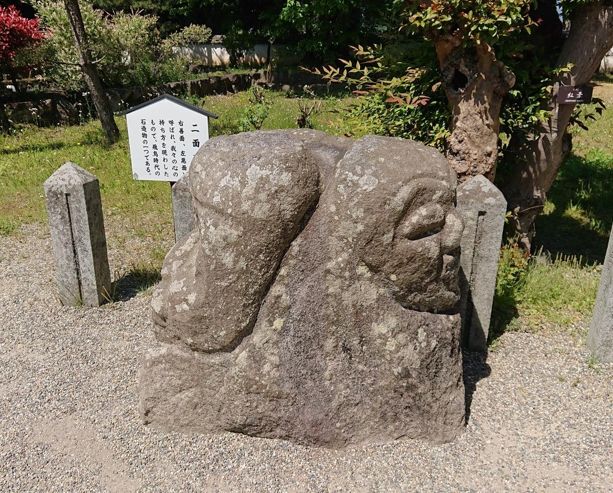 f:id:Kaimotu_Hatuji:20190511195147j:plain