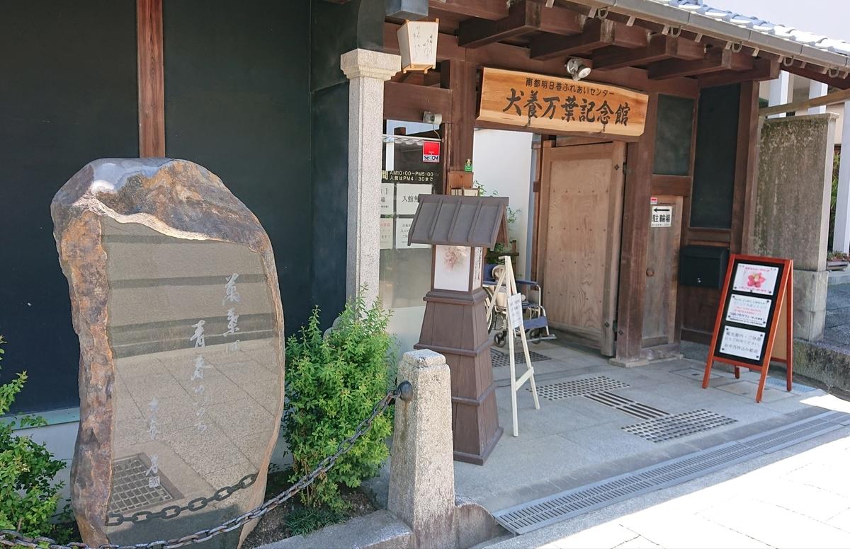 f:id:Kaimotu_Hatuji:20190512070810j:plain