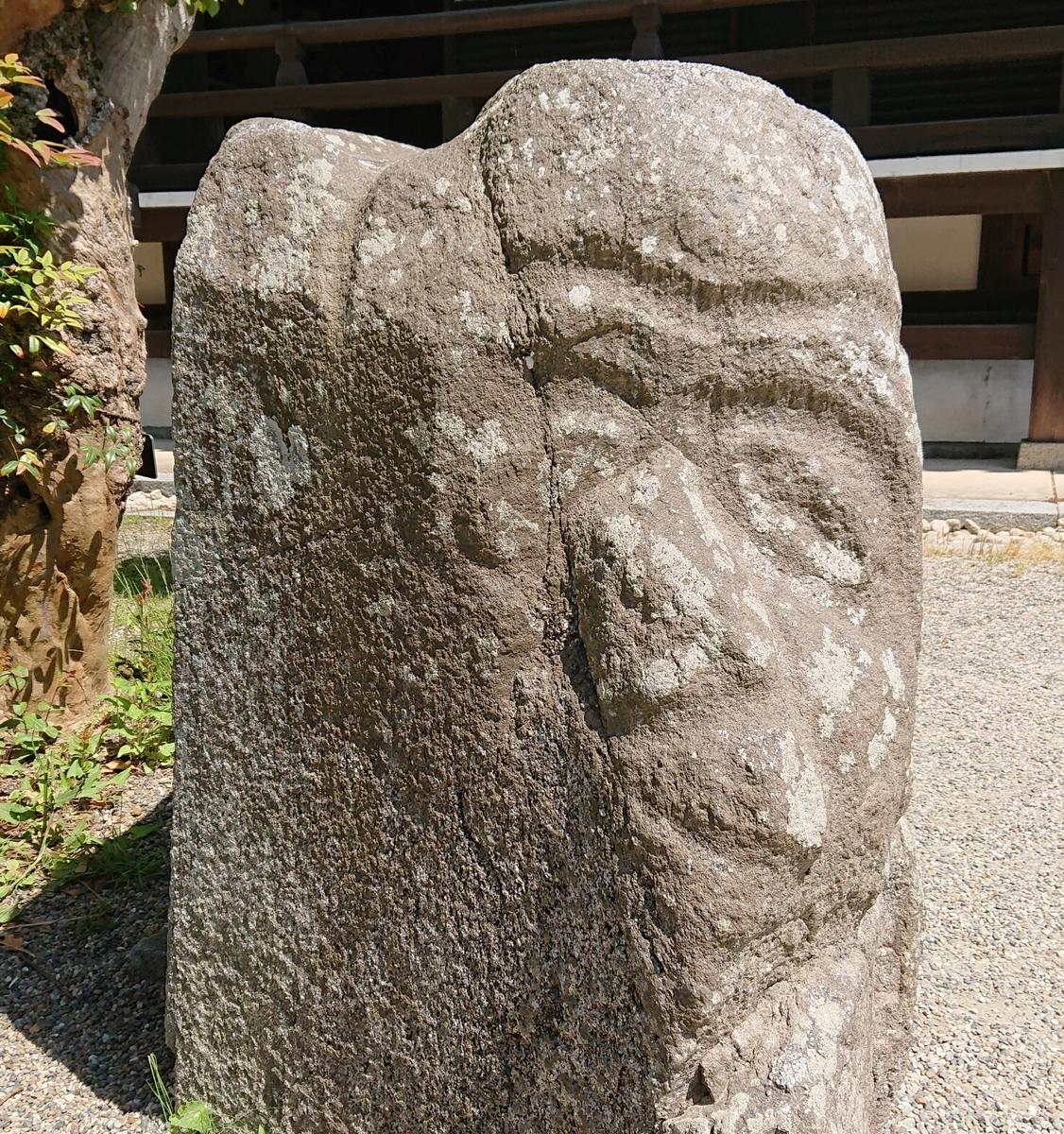 f:id:Kaimotu_Hatuji:20190512101214j:plain