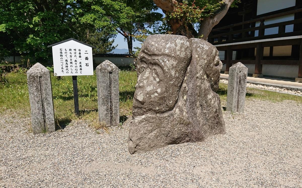 f:id:Kaimotu_Hatuji:20190512101330j:plain