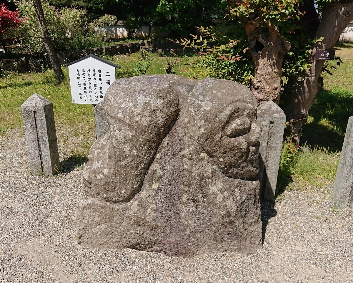 f:id:Kaimotu_Hatuji:20190515080737j:plain