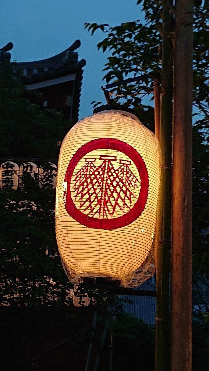 f:id:Kaimotu_Hatuji:20190518205605j:plain