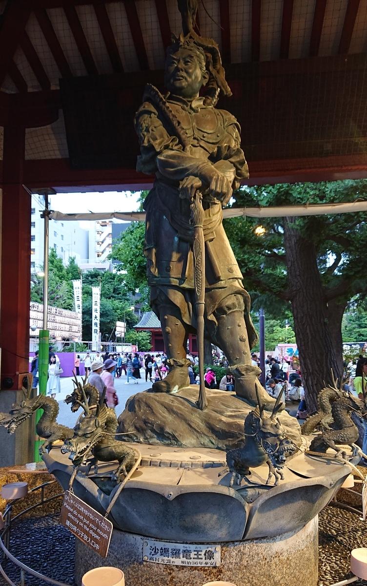 f:id:Kaimotu_Hatuji:20190519192202j:plain