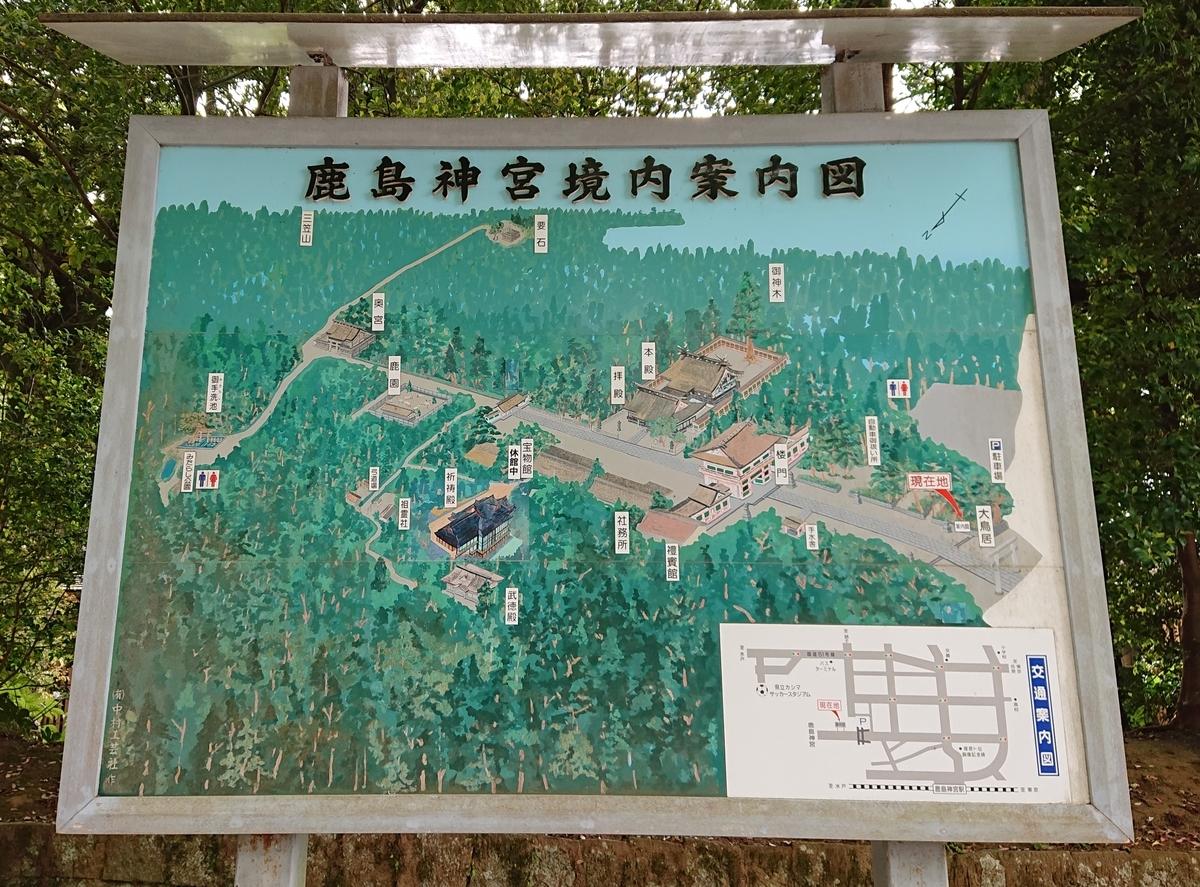 f:id:Kaimotu_Hatuji:20190520084151j:plain