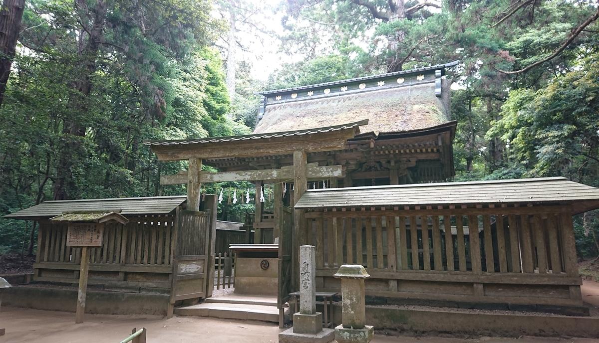 f:id:Kaimotu_Hatuji:20190520090951j:plain