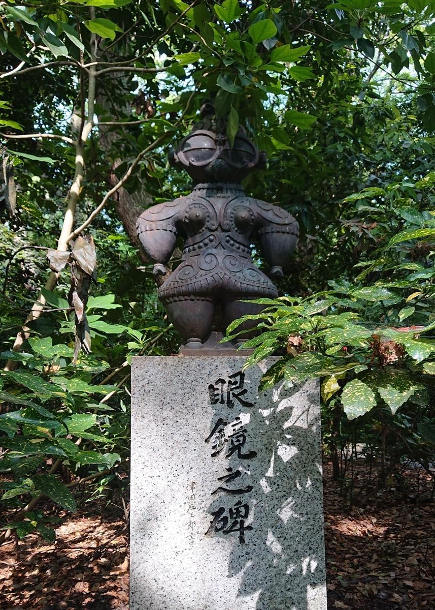 f:id:Kaimotu_Hatuji:20190603065732j:plain