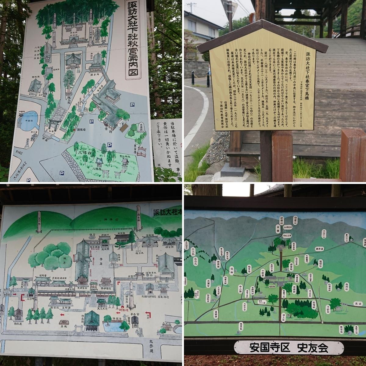 f:id:Kaimotu_Hatuji:20190603144247j:plain