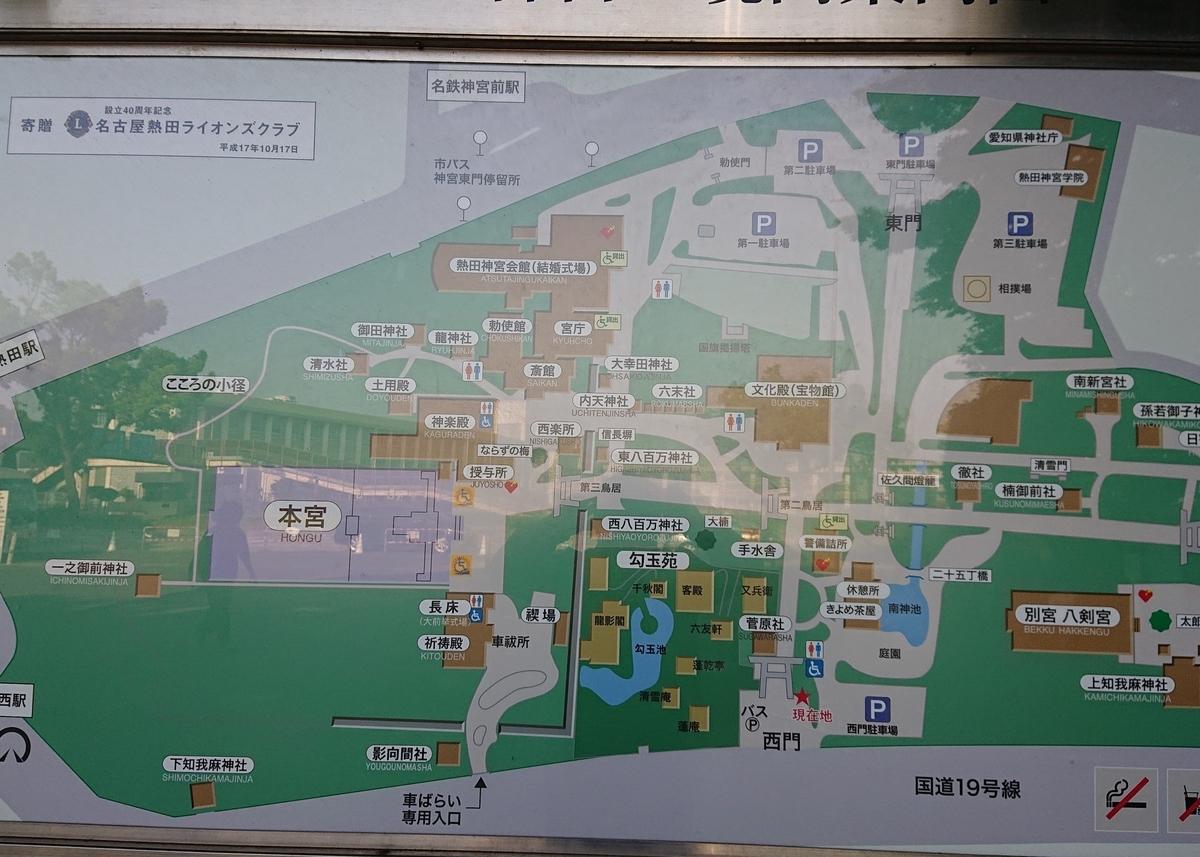 f:id:Kaimotu_Hatuji:20190607120402j:plain