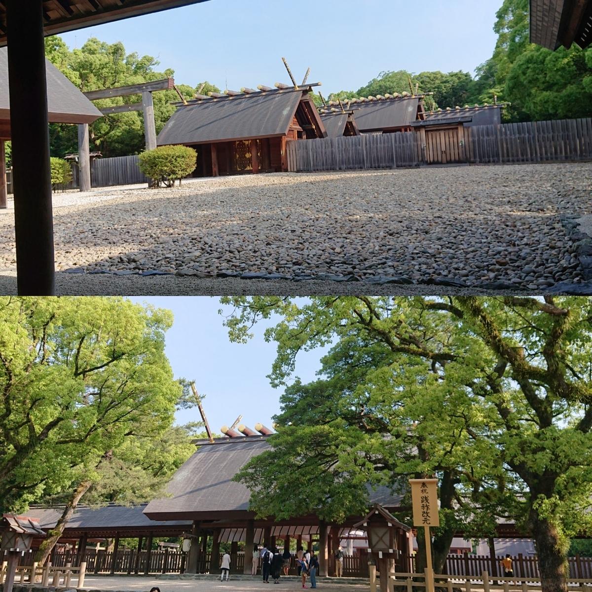 f:id:Kaimotu_Hatuji:20190607150245j:plain