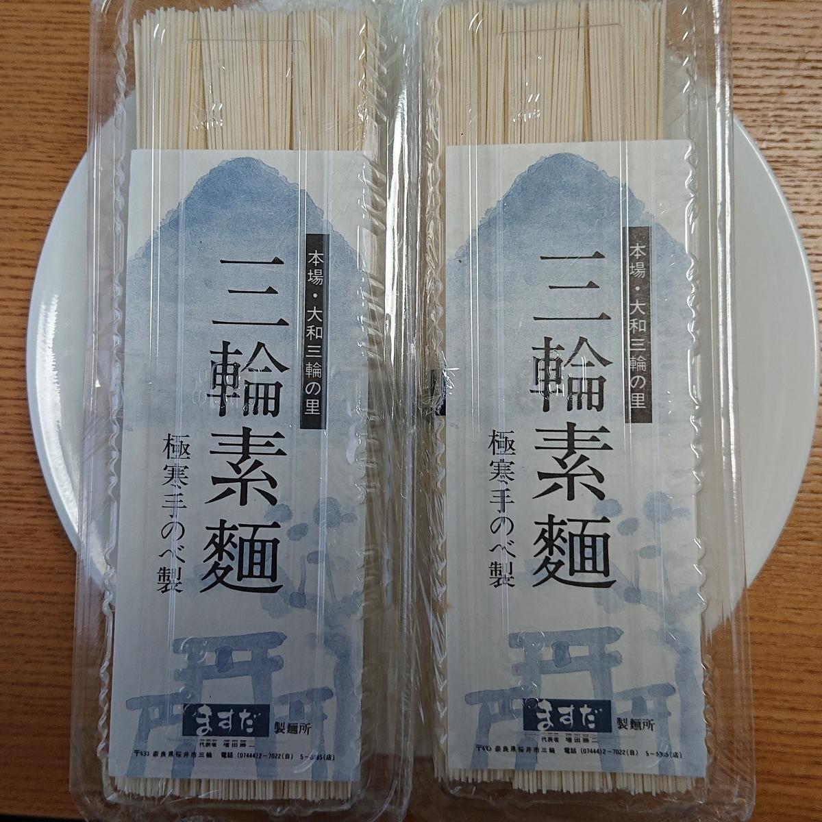 f:id:Kaimotu_Hatuji:20190607215600j:plain