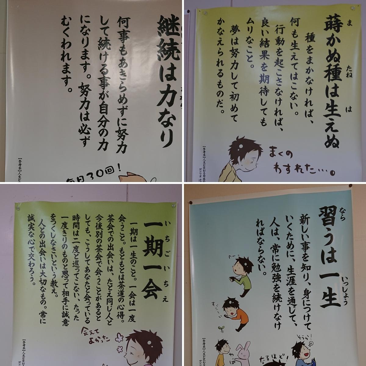 f:id:Kaimotu_Hatuji:20190608082519j:plain