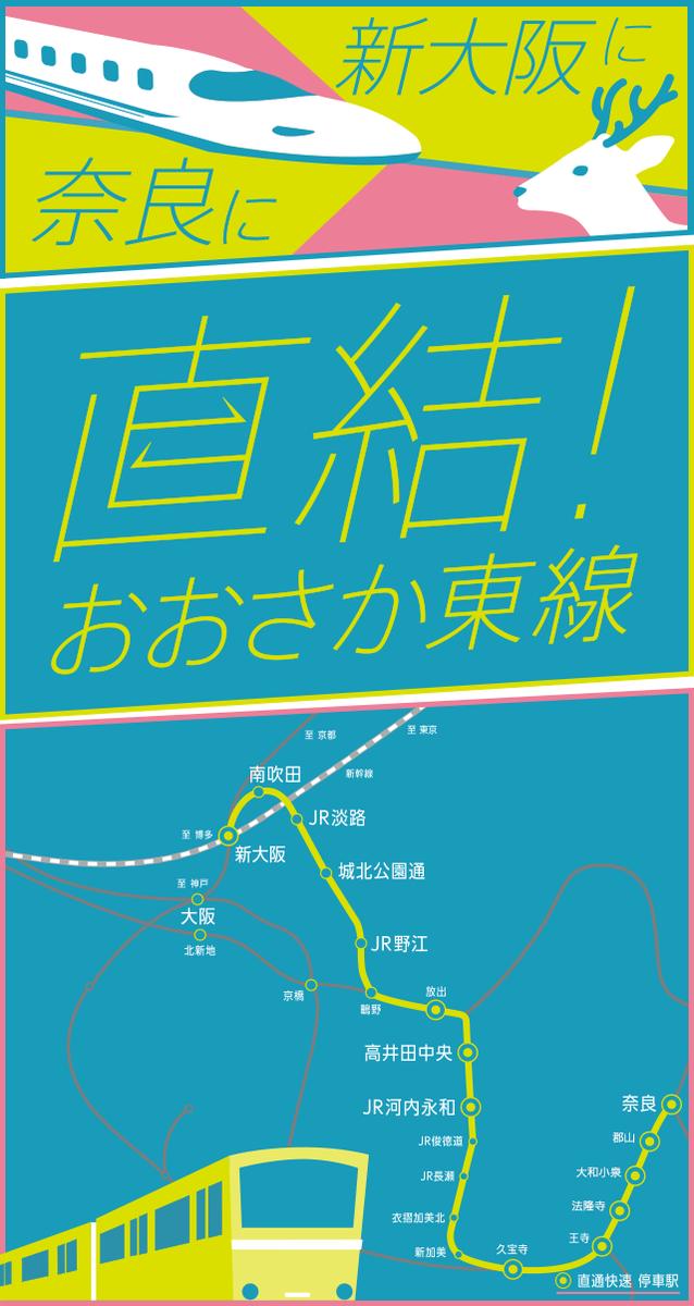 f:id:Kaimotu_Hatuji:20190609043903p:plain