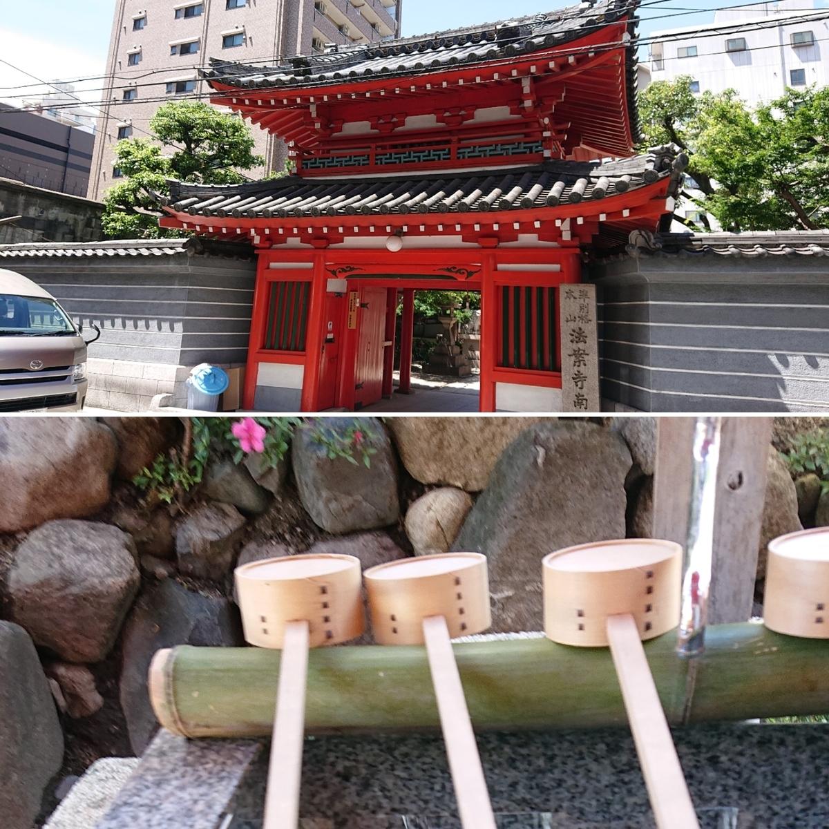 f:id:Kaimotu_Hatuji:20190615144534j:plain