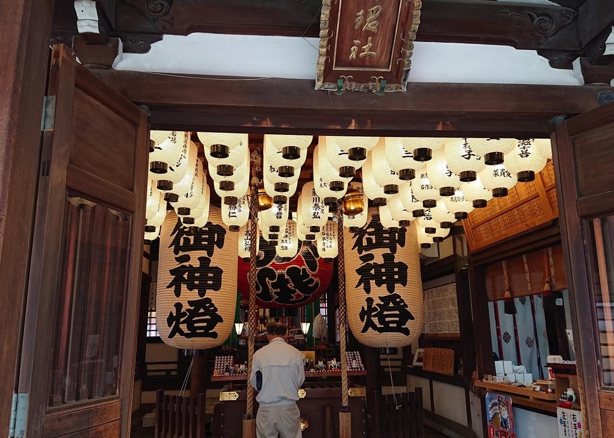 f:id:Kaimotu_Hatuji:20190617104557j:plain
