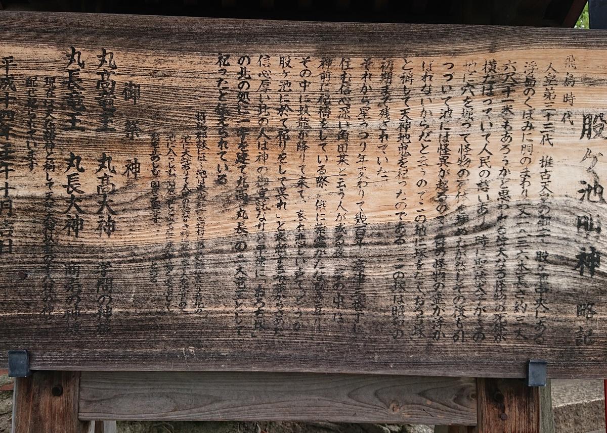 f:id:Kaimotu_Hatuji:20190617190004j:plain